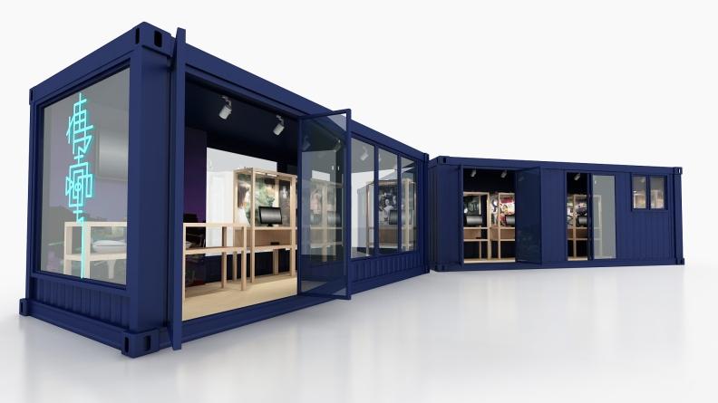 新ㄧ代設計展貨櫃屋設計