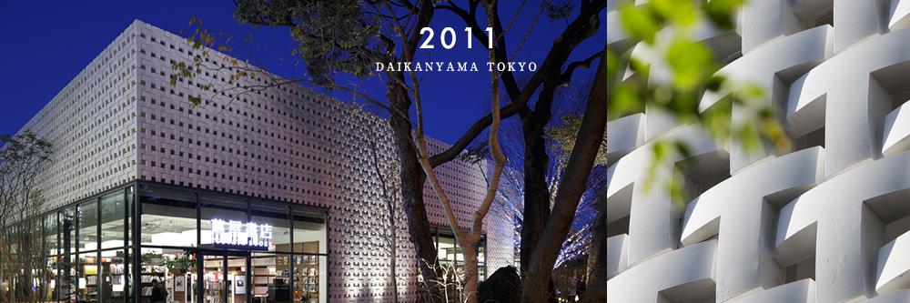 以TSUTAYA的字首T所編織而成的外牆 展場設計運用,柵欄