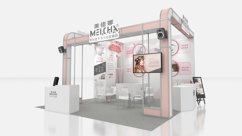 2020第30屆秋冬國際美容化妝品展