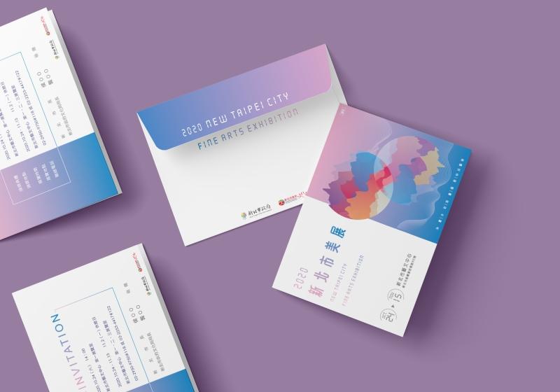 2020新北市美展-邀請卡設計