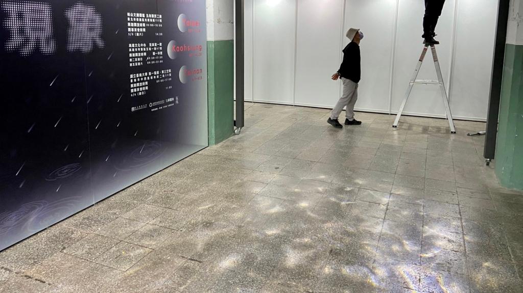 展場規劃 水紋燈