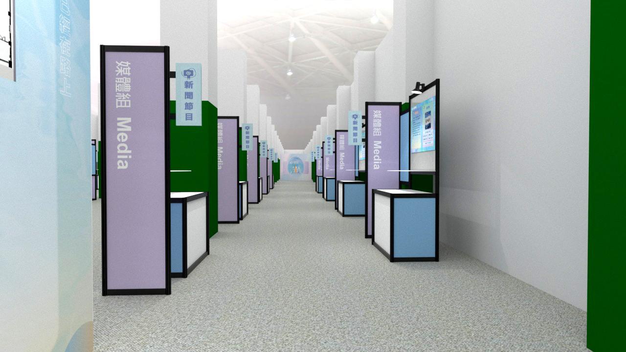 畢業展設計 松山文創學園祭3D效果示意圖