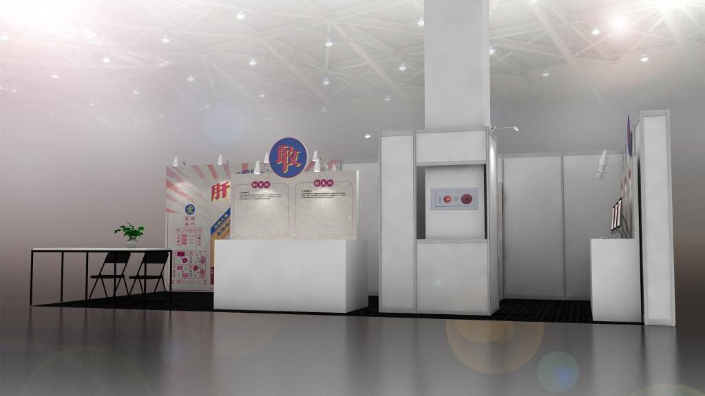 2021南大視設110級設計組畢業展|放視大賞3D模擬