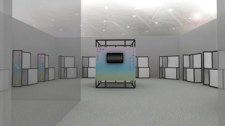 展覽規劃|師大_人文季3D示意圖