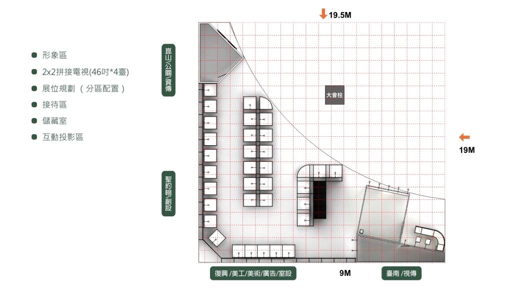 校外展  展區平配圖_新ㄧ代設計展