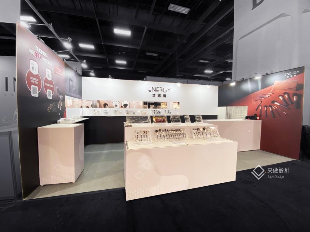 展場攤位設計 2021春季美容展_艾諾琪 展場攤位設計