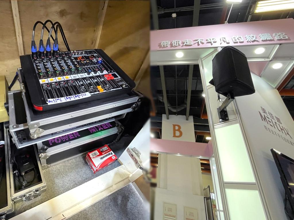 展場設計 攤位設計 音響設備租賃
