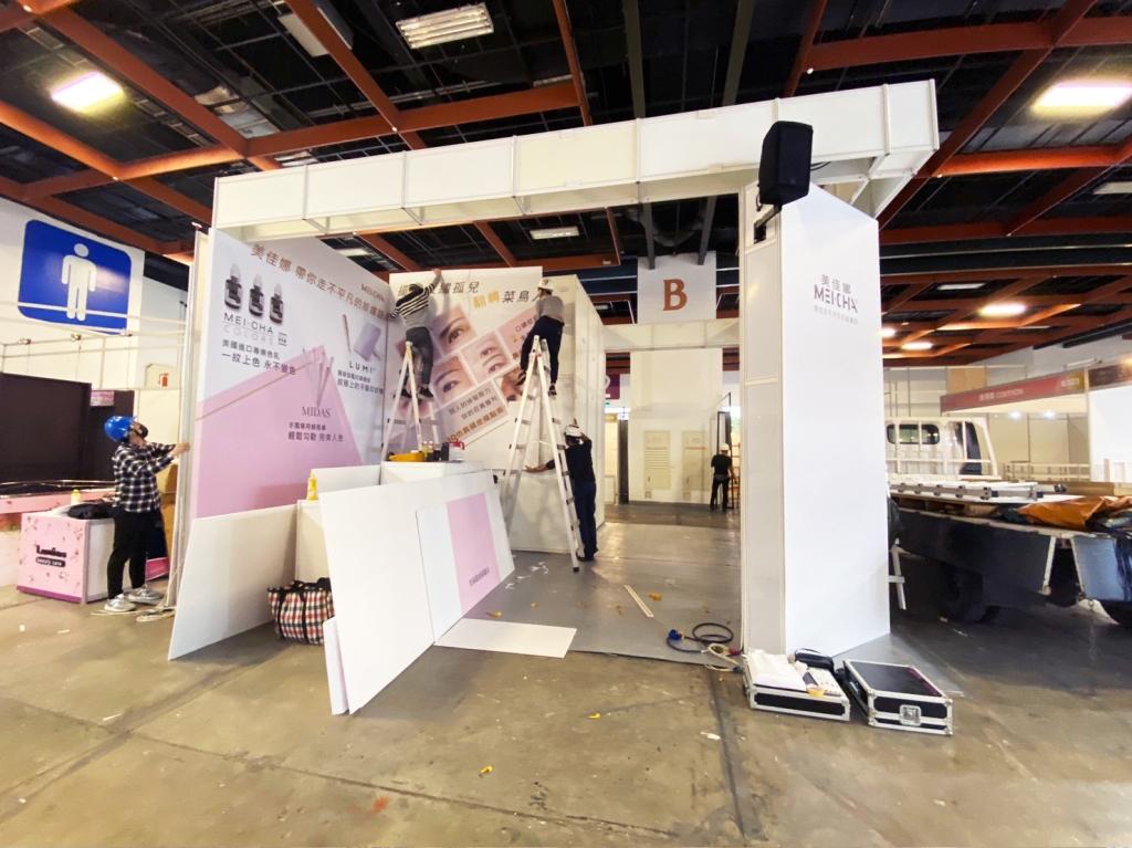展場攤位設計 進場施工 輸出製作物施工