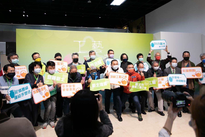 專題報導 工藝之華 開幕典禮與推廣活動