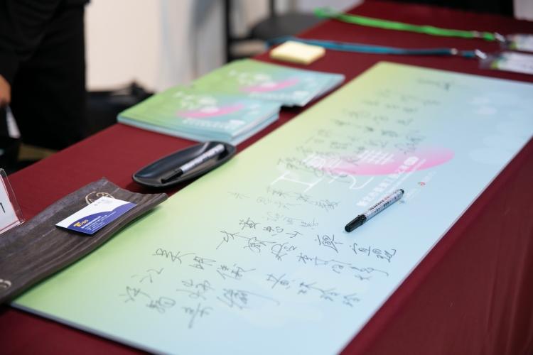 藝術展覽 工藝之華新北市臺灣工藝之家聯展 形象設計物