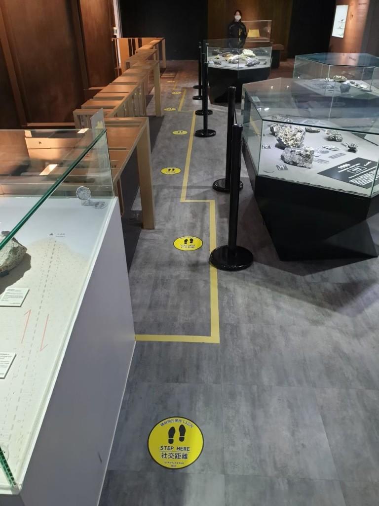 製作物設計 黃金博物館 防疫宣導製作物
